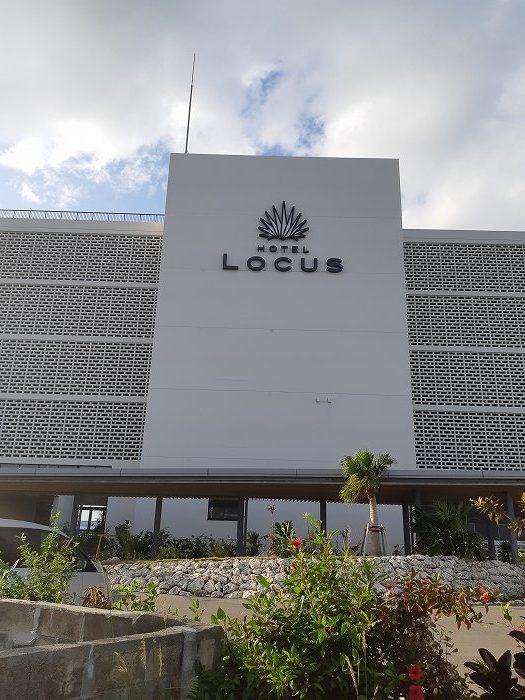 HOTEL LOCUS(ホテル ローカス)