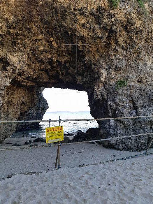 観光・レジャーで満喫砂山ビーチ立入禁止区域