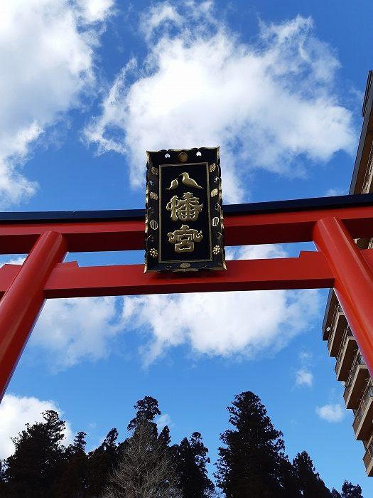 大崎八幡宮