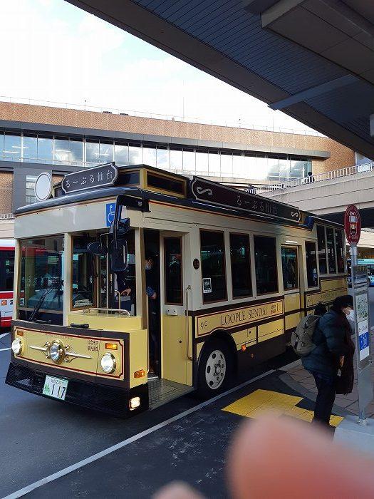 るーぷる仙台 バス