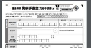 https://www.kyoukaikenpo.or.jp/g2/cat230/r124/