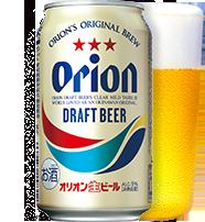 オリオンビール 最高
