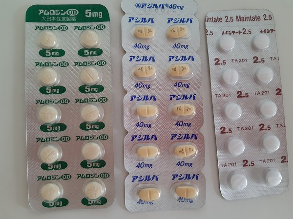 【高血圧】脳出血後、処方された降圧剤遍歴一覧